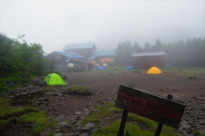 テント場に戻ってきたらテントが...