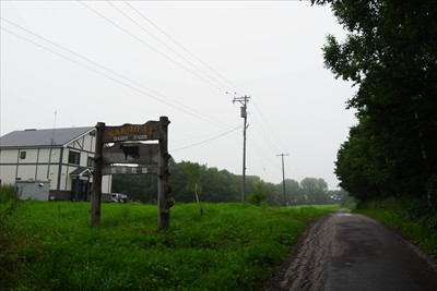 ここからは桜井牧場さんの牧場を...