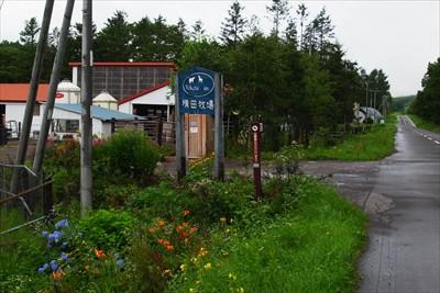 横田牧さんのところを左に曲がる...