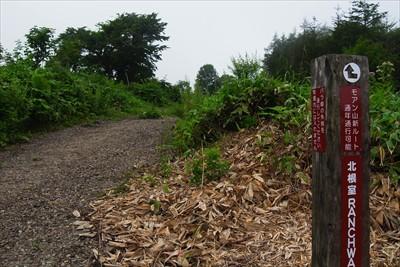 ・・・モアン山の新ルートの入口...