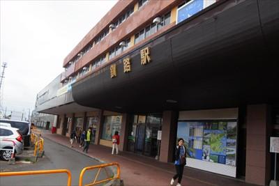 1時間30分ほどで釧路駅到着。...