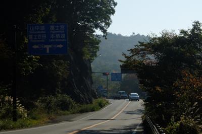 おっ、国道139号線が見えてき...