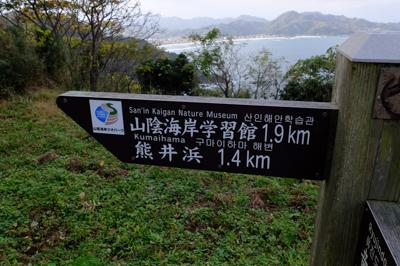 とりあえずあと1.9km。...