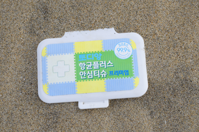 韓国語の書かれたゴミが漂着して...