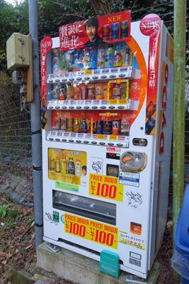 途中の自動販売機で飲料を補給す...