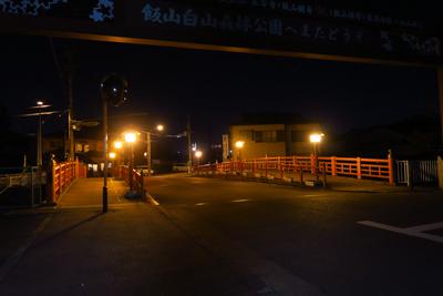 ・・・庫裏橋に到着。ここがゴー...