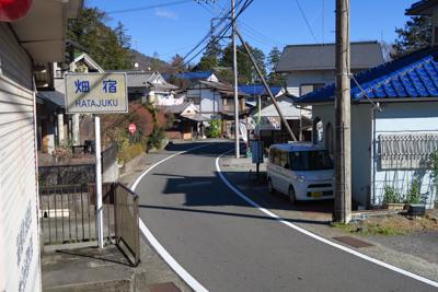 ・・・旧東海道に出る。ここから...