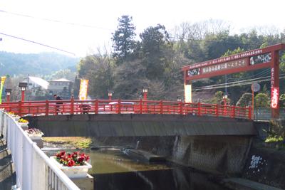 この橋を渡り・・・...