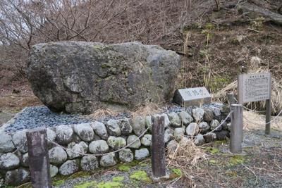 座禅岩。...