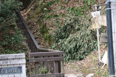 丹沢山への登山口です。翌日、こ...