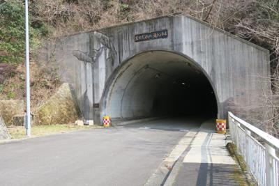 玉すだれの滝トンネル。トンネル...