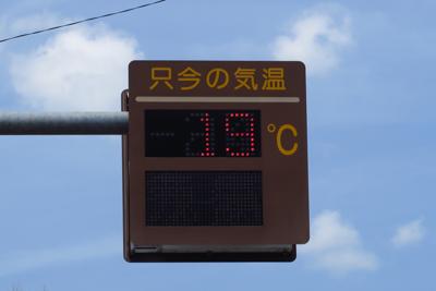 先程から暑いなぁ、とは思ってい...