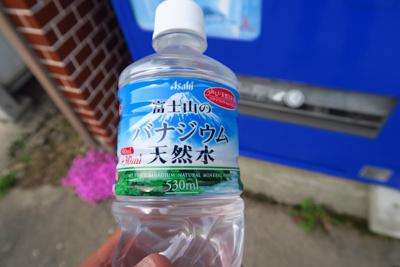 自販機で水を買ってみた・・・。...