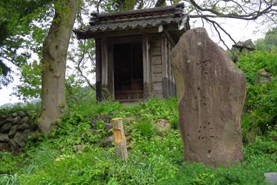 対面に関所址と書かれた石碑と祠...