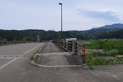 ・・・橋を渡って・・・...