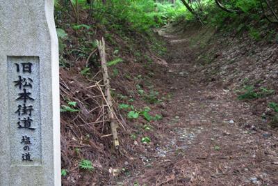 旧道はここまで、ここが糸魚川側...