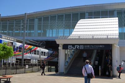 南小谷から2時間弱で松本駅に到...
