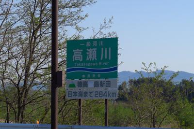 高瀬川というらしい。あっ! 日...