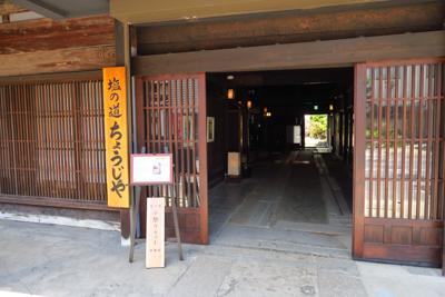 ここら辺りは京都の様に奥に細長...