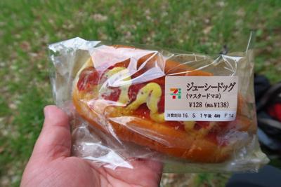 さっきのコンビニで買ったパン。...