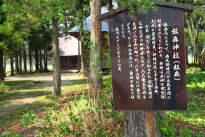 う〜ん、この神社は南北朝時代(...