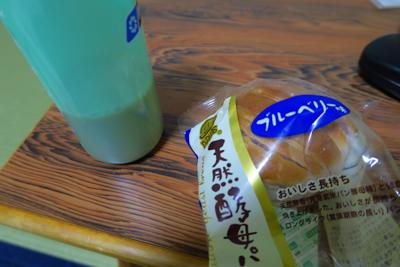 朝食〜。...