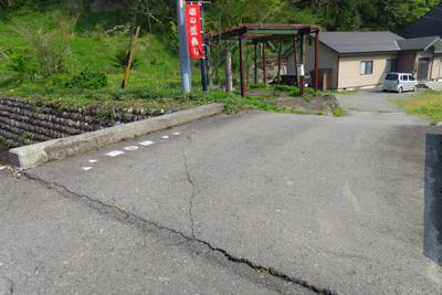 ・・・道標(地面のサインも含む...