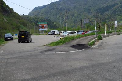 ・・・国道との合流地点。写真で...