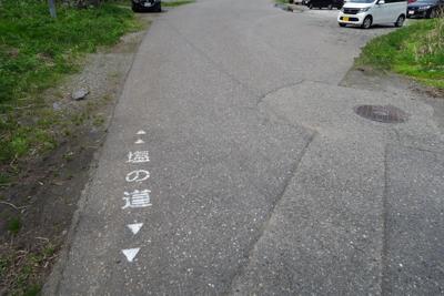 ・・・道標の指示通り脇道を進む...
