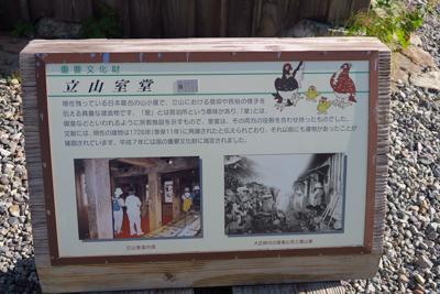 現存する山小屋では日本最古らし...