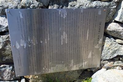 日露戦争で亡くなった富山県人2...