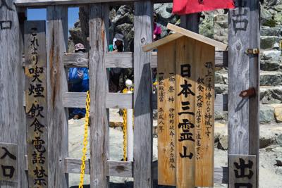 立山は日本三霊山のひとつ。今年...