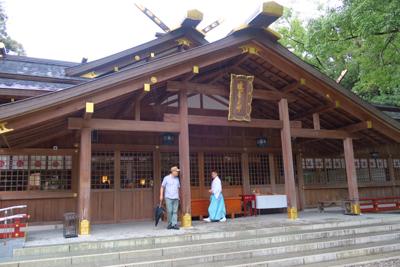 猿田彦神社。...