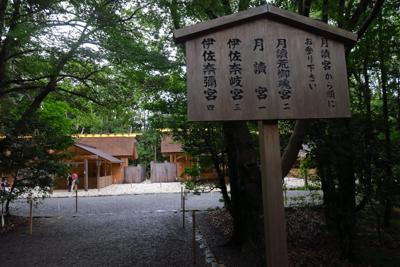 ここは4つの拝殿が並んいる。お...