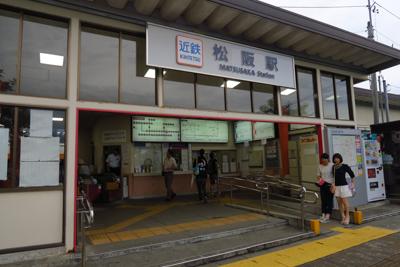 松阪駅に戻ってきた。...
