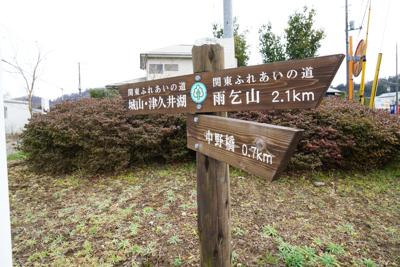 道を渡って城山方向へ。...