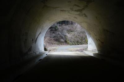 清川トンネルを抜けて、宮ヶ瀬湖...