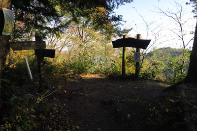 宮ヶ瀬越到着。左に行くと高取山...