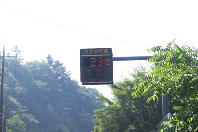 この時間ですでに29度。今日も...