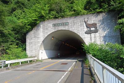向山トンネルを・・・...