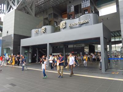 京都駅。...