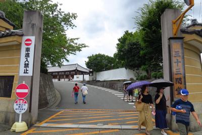 東本願寺から歩いて20分ほどで...