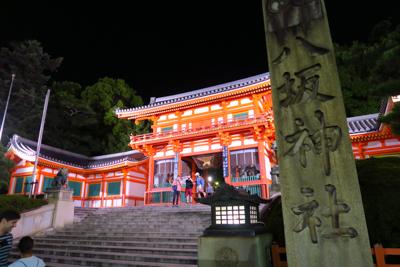 夜の八坂神社。...