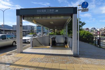 三条駅から・・・...