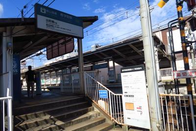・・・修学院駅到着。...