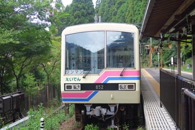 叡山電車で・・・...