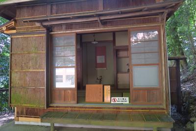 与謝野晶子の書斎だそうです。な...
