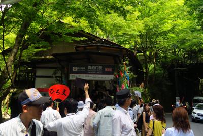 叡山電車の貴船口駅まで歩く。当...