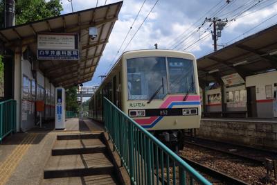 ・・・二軒茶屋駅で電車から降り...