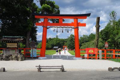 ・・・上賀茂神社到着。...